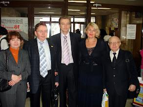 Фото: история нижегородских форумов  гости