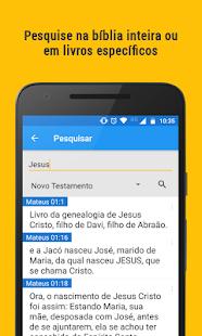Bíblia Sagrada JFA Offline: Compartilhe versículos - náhled