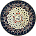 Islamic Quotes and Sayings icon