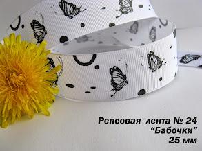 Photo: 4,7 грн