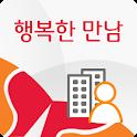 SK하이닉스 방문예약 시스템 - 행복한 만남 icon