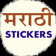 Marathi Stickers | मराठी स्टिकर्स