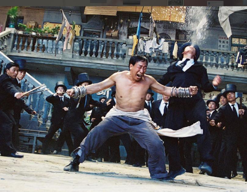 2. Kung Fu Hustle 03