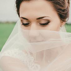 Wedding photographer Lyudmila Parkhomova (LiudaSha). Photo of 20.07.2018