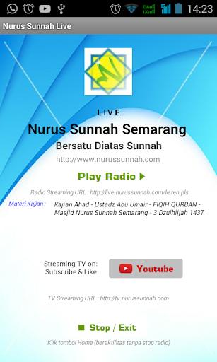 Nurus Sunnah Live 1 screenshots 2