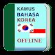 Download Kamus Bahasa Korea Indonesia Offline For PC Windows and Mac