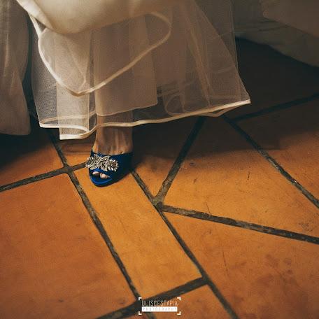 शादी के फ़ोटोग्राफ़र Ulisces Tapia (UliscesTapia). 11.02.2018 का फोटो