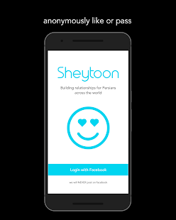 Sheytoon- screenshot thumbnail