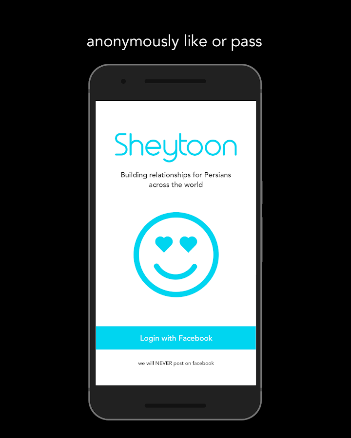 Sheytoon- screenshot