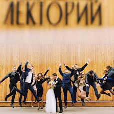 Wedding photographer Petr Gubanov (WatashiWa). Photo of 31.07.2018