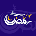 مجالس رمضان