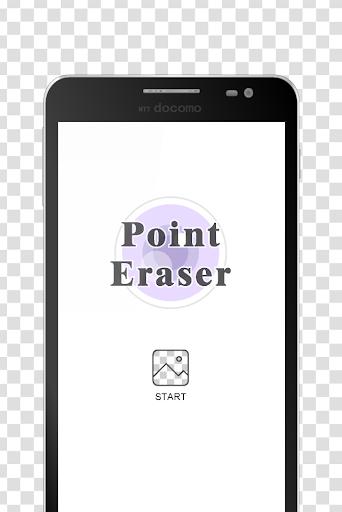 Point Eraser ポイント消しゴム 透明写真加工