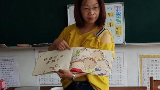 20191030一年級素芬老師導師時間說故事