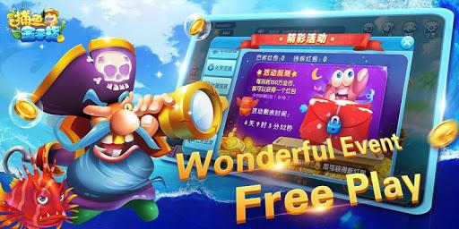 u6355u9b5au91d1u624bu6307-2019 Fishing Golden Finger,Arcade game 1.0.0.3 screenshots 15