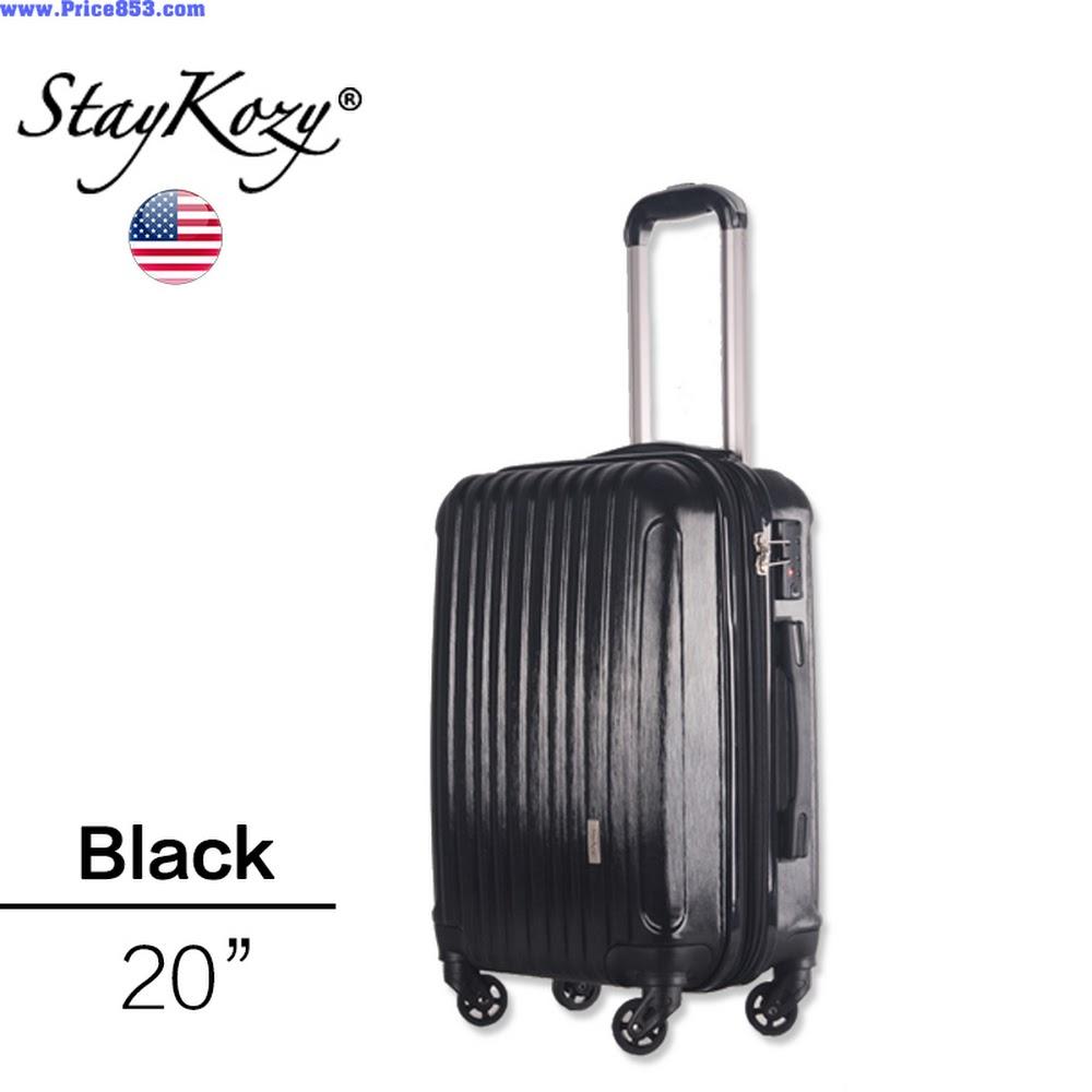 STAYKOZY 20吋 Travel Luggage