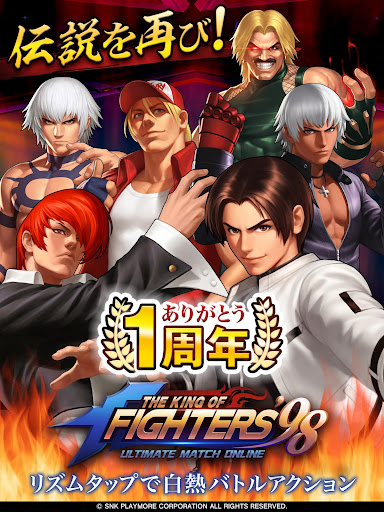 THE KING OF FIGHTERS '98UM OL 1.0.8 screenshots 7