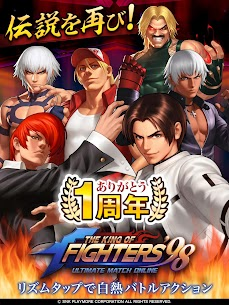 THE KING OF FIGHTERS '98UM OL 7