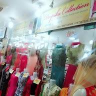 Deepika Collection photo 2