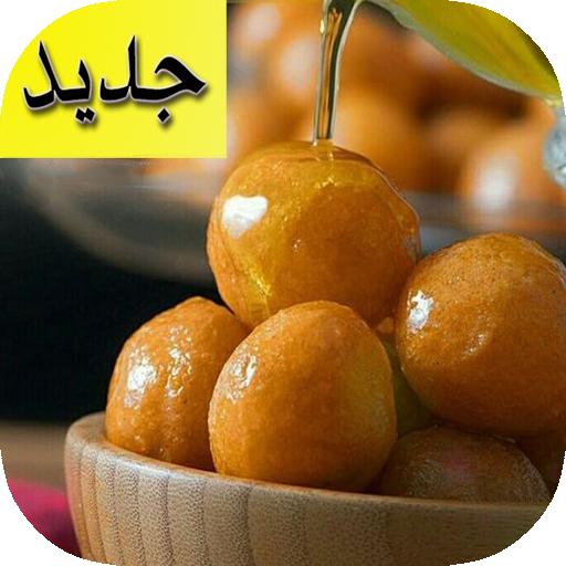 اكلات اماراتية