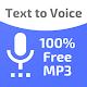 Download Text to Voice Free - Text to Speech MP3 For PC Windows and Mac