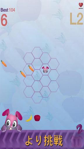 幸せバニー - 覆い焼きゲーム 2