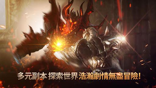 EvilBane: 鋼鐵王者