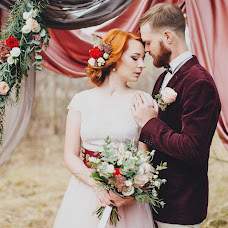 Wedding photographer Olga Kuznecova (matukay). Photo of 16.04.2017