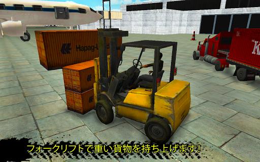 貨物フォークリフトオペレーター3D