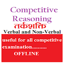 RRB NTPC Complete Reasoning icon