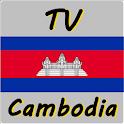 TV Cambodia Info icon