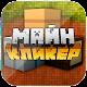 mineclicker by nerkin games