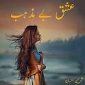 Ishq Be Mazhab - Urdu Novel icon