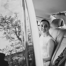 Fotografo di matrimoni Tiziana Nanni (tizianananni). Foto del 05.04.2016