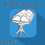 Book of Matan Jurumiyah