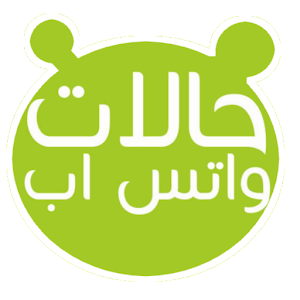 Download Arabic Status For Whatsapp Apk file (2 59Mb) 3 0