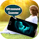 Ultrasound Scanner Simulator (game)