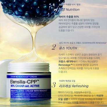 韓國高級品牌蘭璽CPP黃金魚子醬提拉面霜