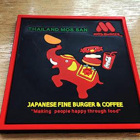 【歓喜グルメ】タイのモスバーガーのコースターがカワイイので萌える
