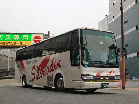 下津井電鉄「ペガサス号」 H520 福岡天神にて