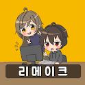 인터넷 방송 키우기 icon