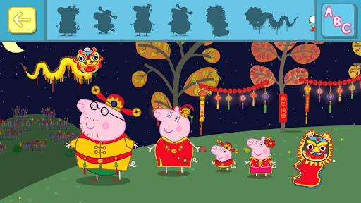 PC u7528 Peppa Pig: Holiday 1