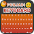 Punjabi Keyboard file APK Free for PC, smart TV Download