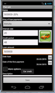 Loan plan- screenshot thumbnail