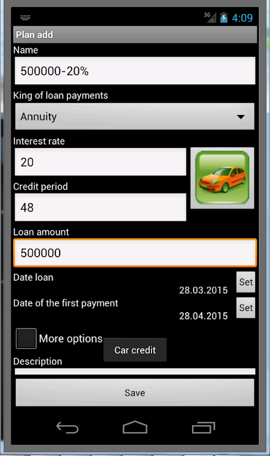 Loan plan- screenshot