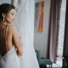 Wedding photographer Kseniya Nenasheva (knenasheva). Photo of 21.07.2017