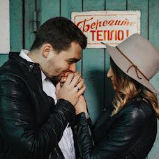 Свадебный фотограф Кристина Лебедева (krislebedeva). Фотография от 25.01.2017