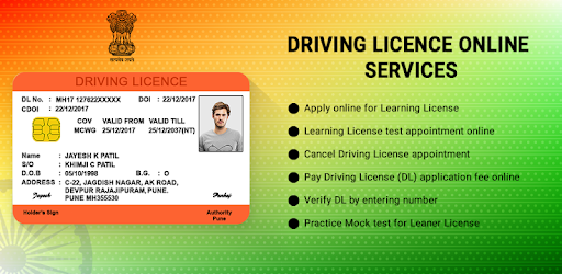 Summary -> Free Indian Driving Licence Test Practice Rto Mock Test