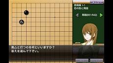 囲碁教室(初級編)のおすすめ画像3