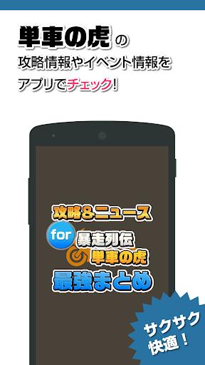 iPhone - iphone4上有類似google-talk的app嗎? - 蘋果討論區- Mobile01