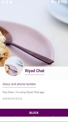 Riyad Chat 1.1 screenshots 4